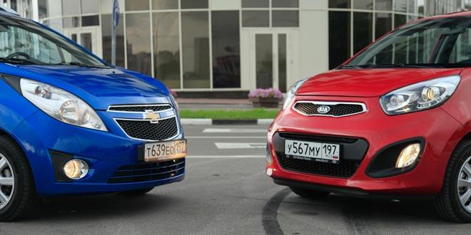 carros-bajo-consumo